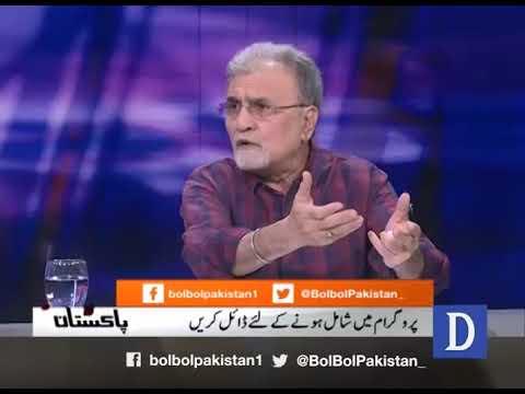 Bol Bol Pakistan - 04 June, 2018