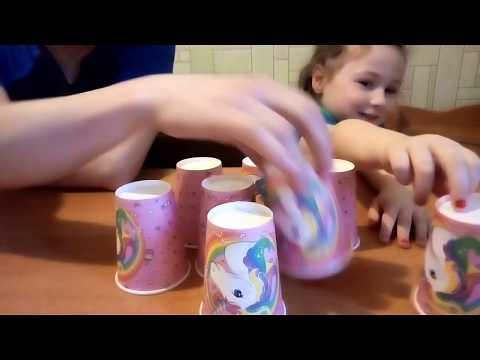 Веселые детские Игры для Компании | Где игрушка? | Игры для детей со стаканчиками |