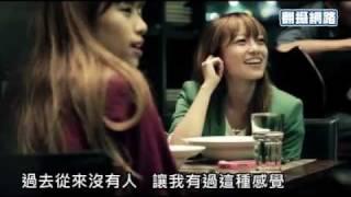 馬來西亞男子字卡求婚 中文字幕 4百萬人點閱 蘋果動新聞 mp4