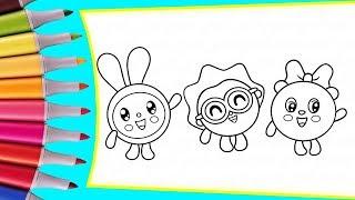 РАСКРАСКИ! Раскрашиваем картинки для детей из мультфильмов Малышарики, Крошик, Ежик и Пандочка