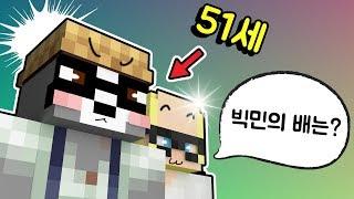 둘이 합쳐 51살 ㅋㅋㅋㅋ 진짜 아재들이 아재개그를 풀면??