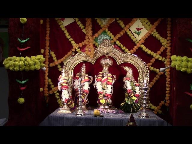 Yugadi, Plava Naama Samvatsaram | Siva Abhishekam | April 12, 2021