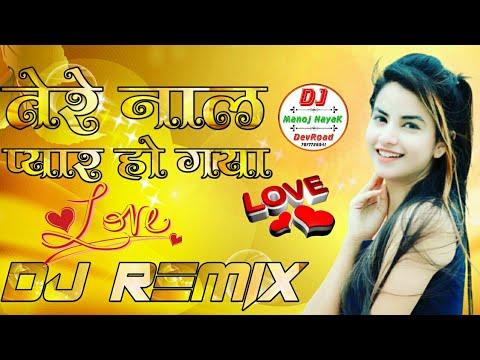 tere_naal_pyar_ho_gaya💞[dj_remix]🎶|💘|new_latest_punjabi🔥love_dolki_dj_remix_song_mix✔️-dj-manoj-naya