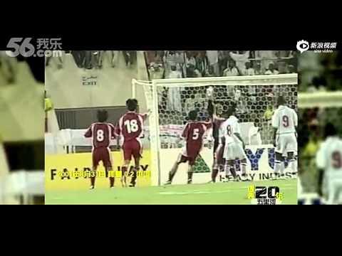 中国足球职业联赛 20年词典之《五里河》30
