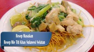 Resep dan Cara Membuat Mie Titi Mie Kering Makassar
