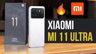 Xiaomi Mi 11 Ultra 🔥 НОКАУТ ДЛЯ SAMSUNG и APPLE!