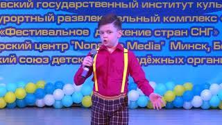 Смотреть Плотников Дмитрий - Г. Горин «Ежик» онлайн