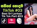 Sri Lankan Tik Tok musically Funny Video Collections #03