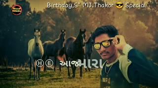 "MJ.Thakor""s birthday special wishes.. Ashok thakor new birthday song"