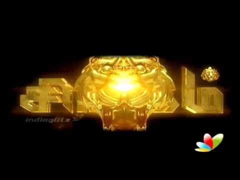 Singam Naane Indhiran Trailer