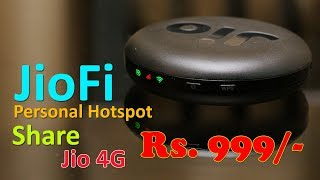 JioFi JMR815 review - Personal Hotspot for JIO 4G for Rs. 999