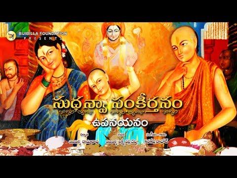 Upanayanam - Kanakesh Rathod