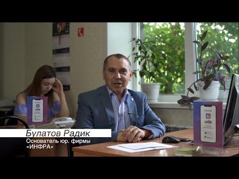 Кейс по внедрению UDS в юридическую фирму (г. Самара)