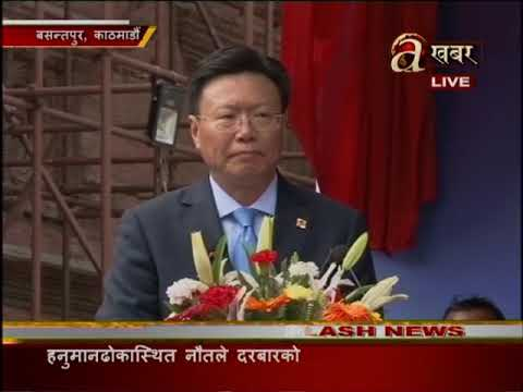 Live update about China's initiative to reconstruct in Basantapur