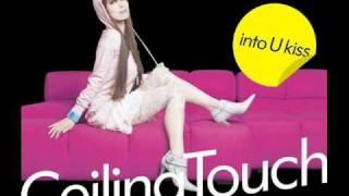 美 1st Album 「into U kiss」 out now (コロムビア・ミュージック・エ...