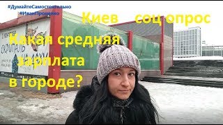 видео cherkasy.one
