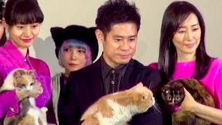 ムビコレのチャンネル登録はこちら▷▷http://goo.gl/ruQ5N7 映画『ねこあ...