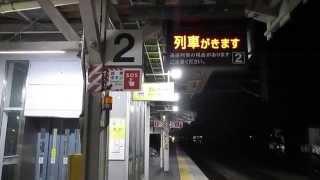 山陽本線【西阿知駅】改札口→ホーム