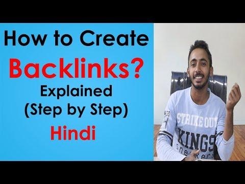 How to Create Backlinks (Step by Step) SEO 2018 Explained Hindi