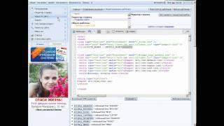 видео Оптимизация блока head сайта на wordpress