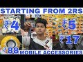 Mobile Accessories Wholesale Market | Best Mobile Accessories | Gaffar Market Karlo Bagh | Delhi