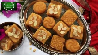 বুটের হালুয়া    Buter Daler halua Bangla    Chana Dal Halwa    বুটের ডালের বরফি