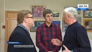 Год Максима Горького в Приморье отмечают библиотека и театр его имени