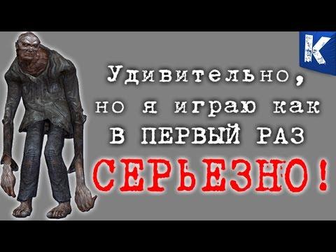 STALKER OBLIVION LOST - 15 ЛЕТ СПУСТЯ, ТОТ САМЫЙ ПЕРВЫЙ СТАЛКЕР!