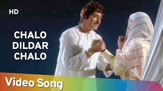 Chalo Dildar Chalo | Pakeezah (1972) | Meena Kumari, Raaj Kumar | Filmi Gaane