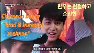 """Gambar cover Chanwoo being the """"kind & innocent maknae""""/찬우는 친절하고 순진합"""