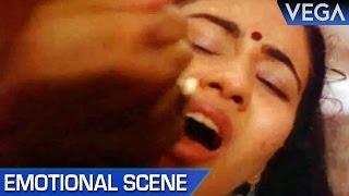Raveendaran Tries To Force With Sujatha || Vidinja Kalyanam Movie || Emotional Scene