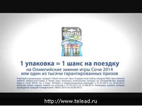 Реклама Сочи 2014: Мамины руки Проктора и Гэмбла
