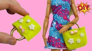 Как сшить для куклы СУМКУ из фетра DIY мастер-класс