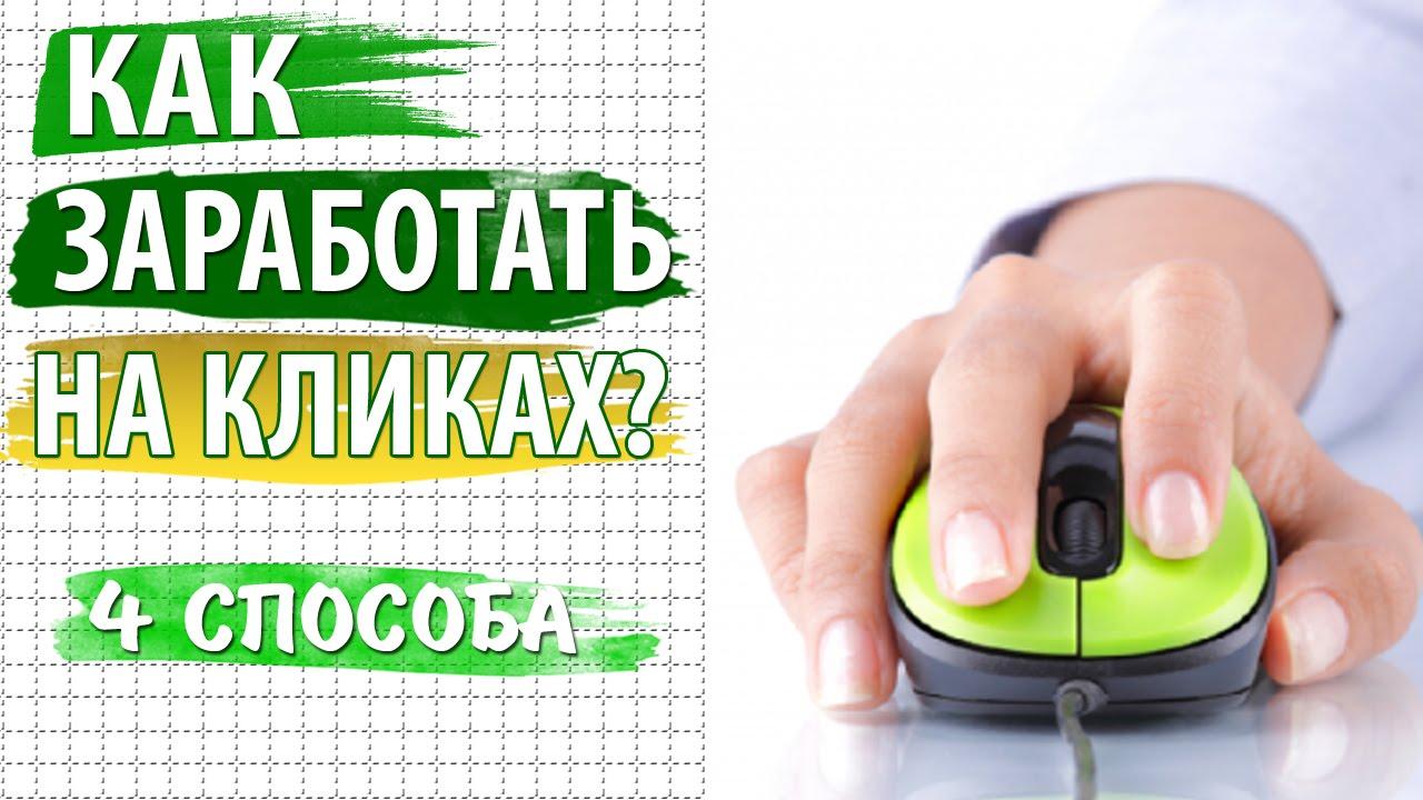 http://i.ytimg.com/vi/OtMzLGsZq6E/maxresdefault.jpg