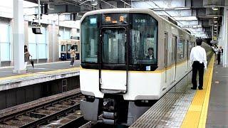 近畿日本鉄道 9820系 先頭車9325編成 西宮駅