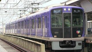 阪神本線 武庫川駅 阪神5500系