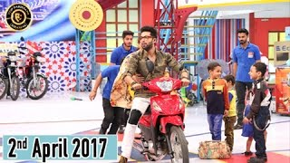 Aamir Liaquat Once Again Taunting Fahad Mustafa In The Jelosy of How Jeeto Pakistan Is More Famous Then Inam Ghar Plus