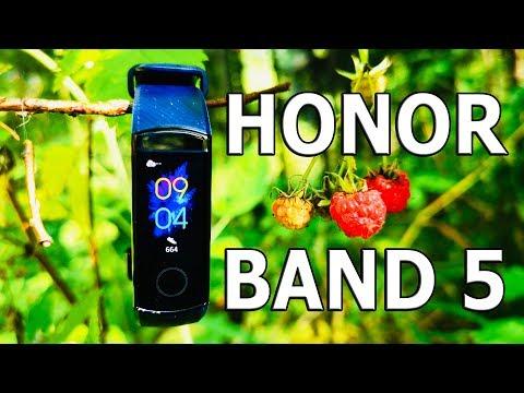 20 причин купить Honor Band 5 II Или нет ? Совсем не убийца.