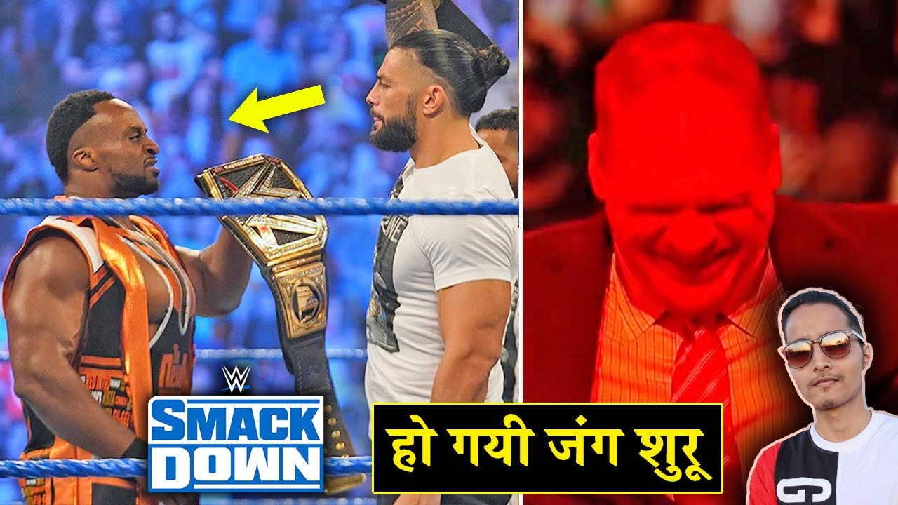 'Champions Ka Aamna-Saamna👊' Kane RETURNS, Bloodline Vs New Day Official - WWE Smackdown Highlights