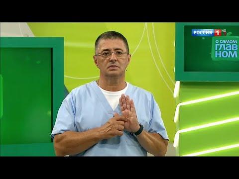 "Антибиотики против хеликобактер пилори | Доктор Мясников ""О самом главном"""