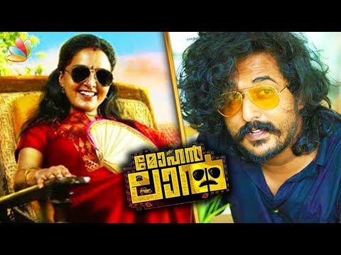 മോഹൻലാൽ വിവാദങ്ങളെ കുറിച്ച് സംവിധായകൻ | Sajith Hadiya About Mohanlal Movie  | Manju Warrier