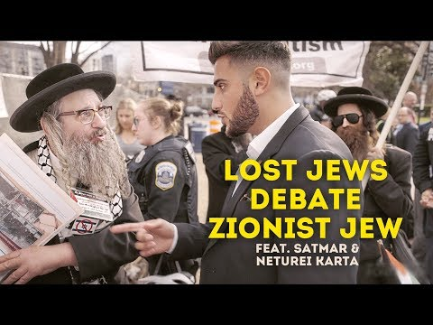 Lost Jews Debate Zionist Jew