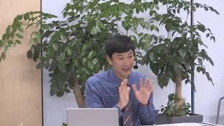 """20191023 [푸른교회 수요성경공부] """"양선""""_우리…"""