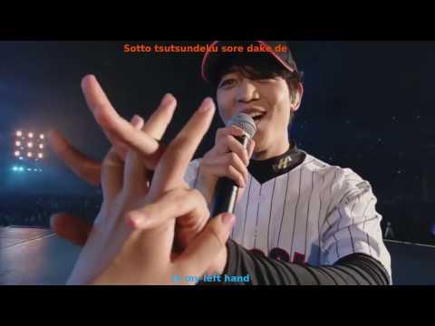 (Romaji/EngSub) Kiseki - Minho Tokyo Dome Solo