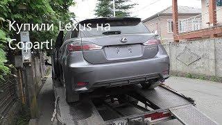 Приехал Lexus CT200h(2015)  из Америки! Состояние автомобиля,стоимость
