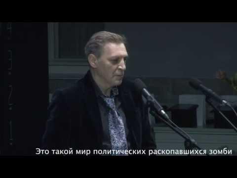 Обаятельность сводит все грехи или как позвали Невзорова награждать законодательное собрание