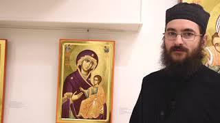 """"""" Θεοτόκος, η Ελπίς του κόσμου """"    Η Βυζαντινή αγιογραφία του Αθωνα στη Νέα Υόρκη"""