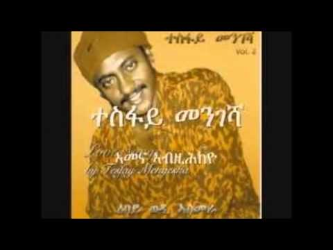 Tesfay Mengesha keyhameki