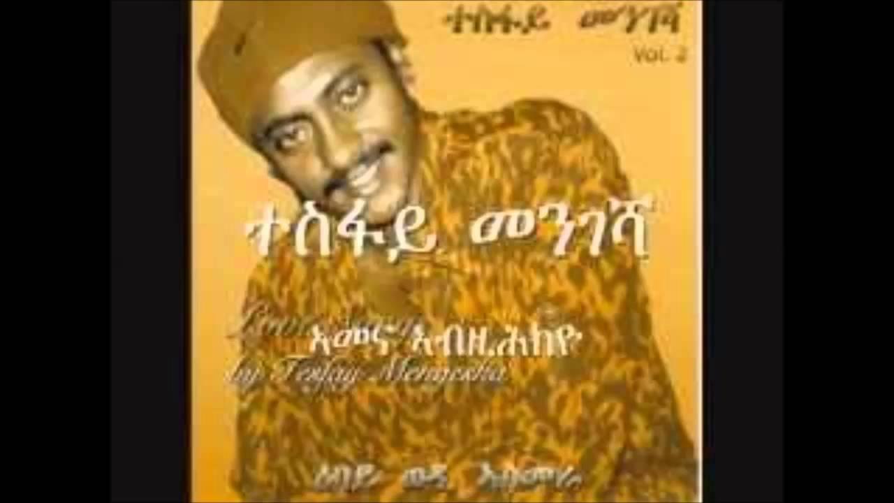 Download Tesfay Mengesha keyhameki