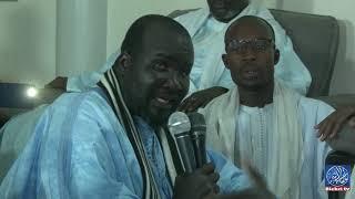 Rencontre des maîtres coranique avec Serigne Abdou Samad Sohibou